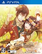 Code Realize - Future Blessings (couverture VO)