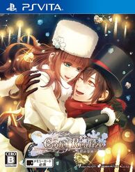 Code:Realize ~Silver Miracles~