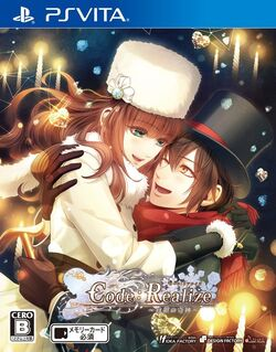 Code Realize − Silver Miracles (couverture VO)