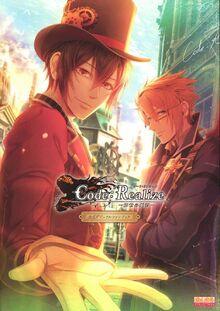 Arsène Lupin & Abraham Van Helsing (jeu) 1
