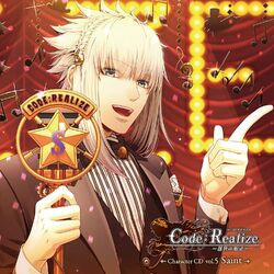 Code Realize Sousei no Himegimi Character CD Vol 5 Saint