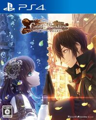 Code:Realize ~Bouquet of Rainbows~