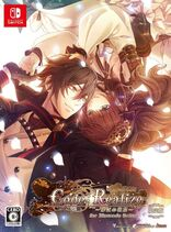 Code Realize − Bouquet of Rainbows for Nintendo Switch (couverture VO) 1