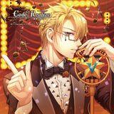 Code Realize Sousei no Himegimi Character CD Vol 2 Van