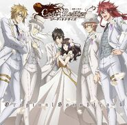 Code Realize Anime Official Soundtrack (couverture)