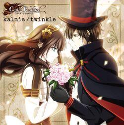 Twinkle (CD)