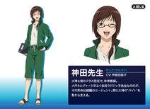 Anime-Kanda-code-breaker-31804809-700-510
