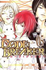 Code Breaker vol5