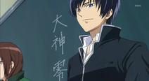 Ogami's name