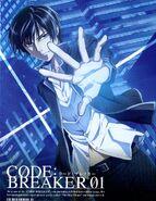Ogami Rei DVD extra2