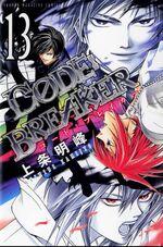 Code Breaker vol13