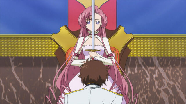 File:I Order you Suzaku Kururugi.jpg