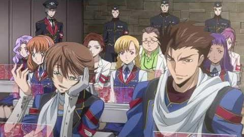 Code Geass Akito The Exiled Ep