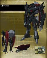 Knightmare Frame - Gekka (Tohdoh Custom) - A