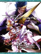 Yande.re 332000 cleavage code geass dress marrybell mel britannia orpheus zevon oz the reflection sword weapon