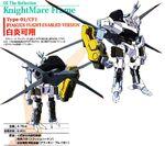 Byakuen-Flight Enabled Version