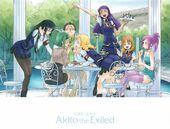 Akito postcard 12