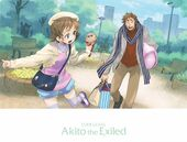Akito postcard 13