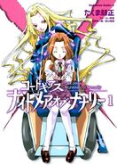 91221-49509 code geass nightmare of nunnally 01 122 717lo super