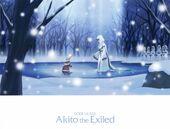 Akito postcard 4