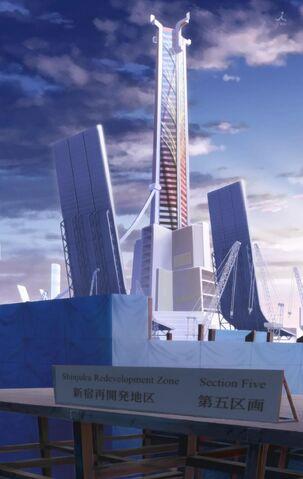 File:Shinjuku Redevelopment Zone.JPG
