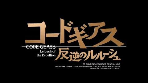 Code Geass Lelouch of the Rebellion Opening 2