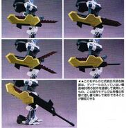 Model-Byakuen 7-type weapons