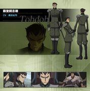 Tohdoh Profile