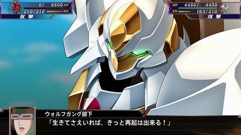 スーパーロボット大戦X ランスロット・アルビオン 全武装 Super Robot Taisen X - Lancelot Albion All Attacks