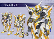 Kmf Lancelot2