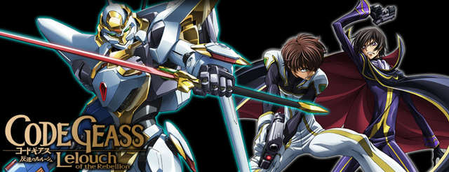 File:Code geass main page picture.png