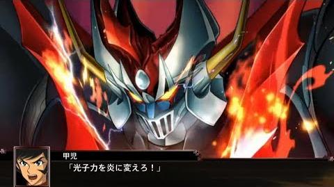 Super Robot Wars X スパロボX - PV2 (Stream Rip)