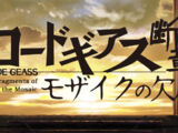 Code Geass: Fragments of the Mosaic