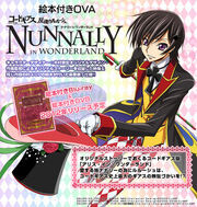 Nunnally main