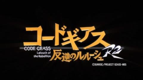 Code Geass Lelouch of the Rebellion R2 Opening 2