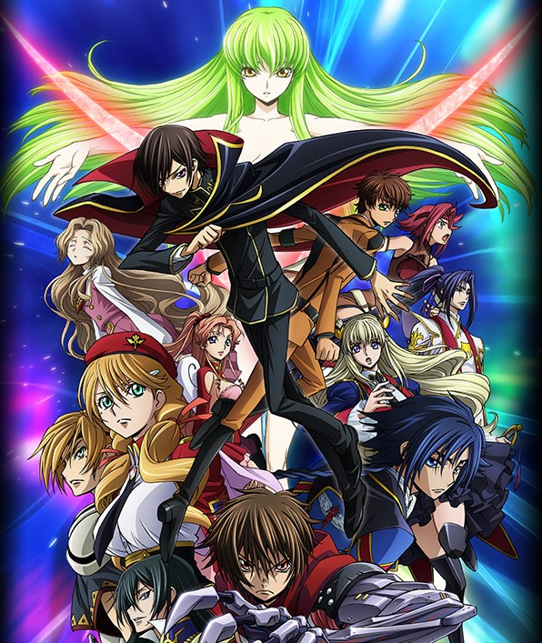 These are two pictures of a Japanese Anime series called Code Geass.