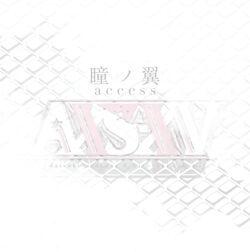 Hitomi no Tsubasa Single Cover