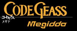 Code Geass Megiddo Eng