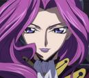 Cornelia li Britannia (Code Geass: Lelouch of the Rebellion: 10 Year Anniversary)