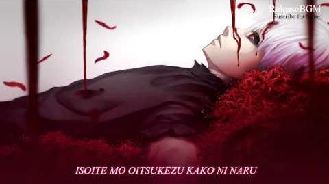 Tokyo Ghoul √A「FuLL Ending」- Kisetsu wa Tsugitsugi Shindeiku (Acoustic Ver.) w Lyrics-0