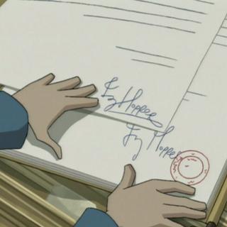 Поклапају се потписи! Јееее!