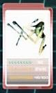 Cardul id al unei tarantule