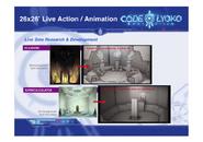 Scanner Room Super Calculator - Live Action