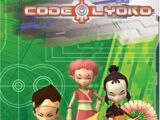 List of Code Lyoko media