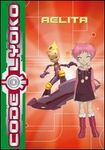 Aelita's own book