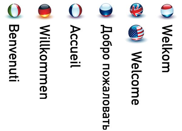 TUIKingdom Welcome logo