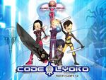 Code lyoko season 4 official artwork