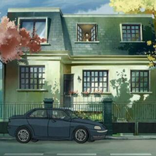 Кућа породице Ишијама.