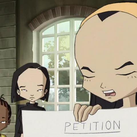 Петиција.