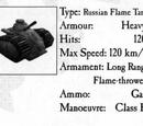 Russian Flame Tank